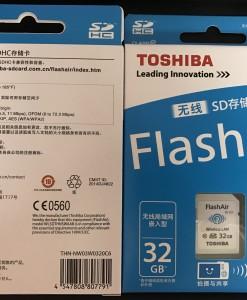Flash Air 32G